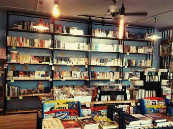 李先生的書店