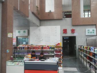 广平服务区-停车场