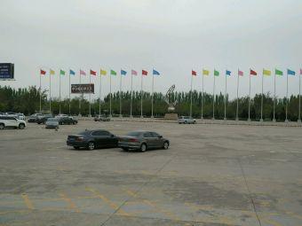 银川河东国际机场1号航站楼-停车场