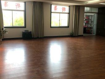 星空流行舞蹈艺术中心