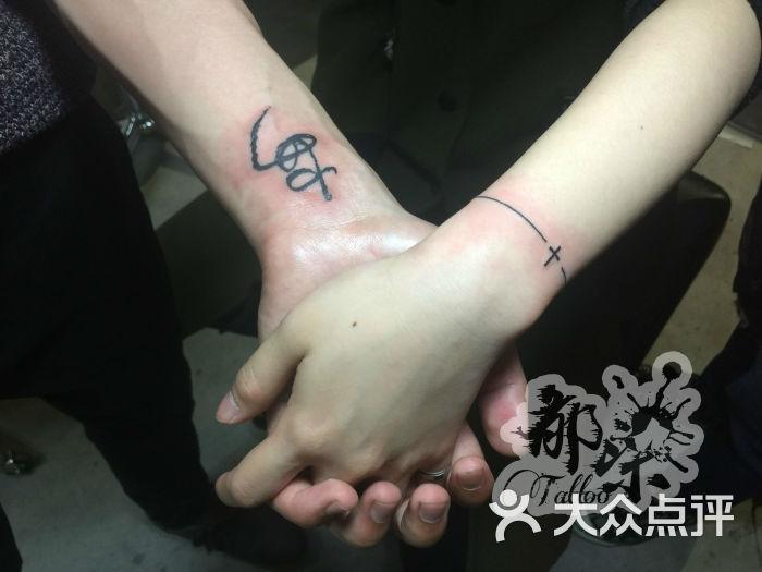 长乐纹身郁染纹身(长乐店)图片 - 第60张