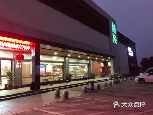 醴陵服务区停车场