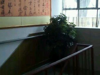 青羽書法工作室