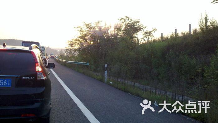 服务区 10成巴高速 堵车图片 中江县爱车