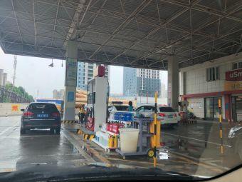 中石油(青山吉利加油站)