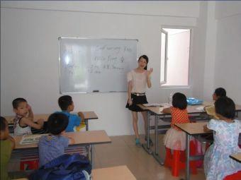 樱花小语种培训学校