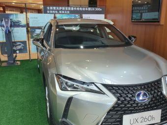 惠州中升雷克萨斯汽车服务有限公司