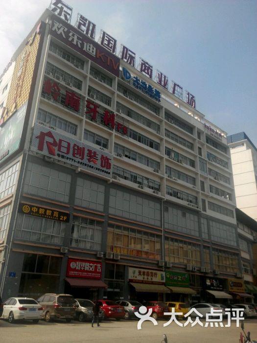大地数字影院 南宁西乡塘东凯国际店