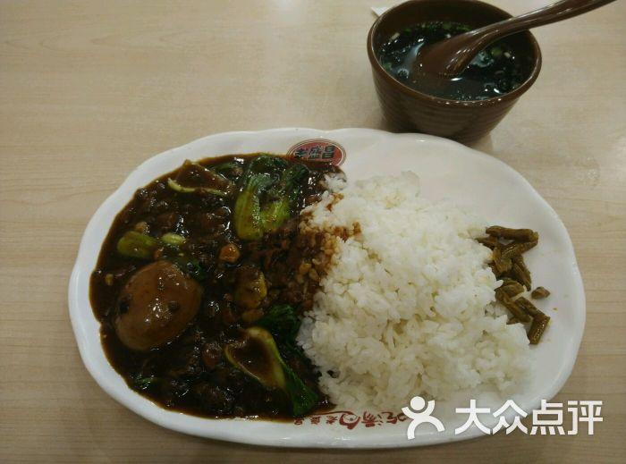 老盛昌扬州国庆馆(苏州路店)-汤包-上海图片-大平顺路美食美食图片
