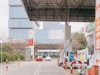 中石化(卡子门广场店)