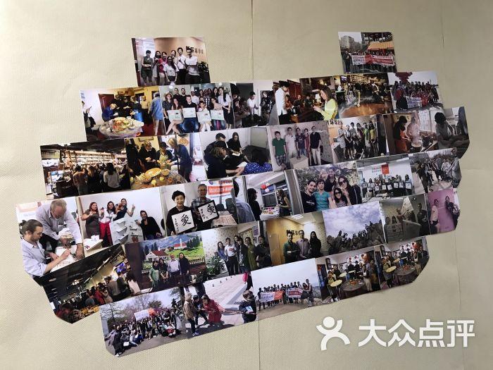 亚联教育-图片-青岛学习培训-大众点评网