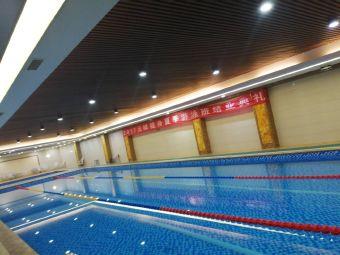 云峰游泳健身俱乐部