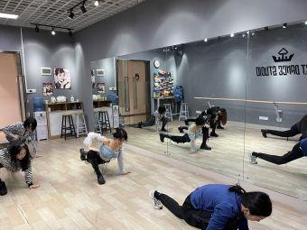 C.T dance studio