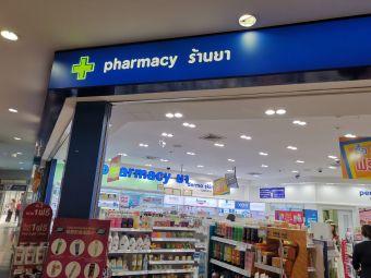 Health Club by Wuttisak Pharmacy