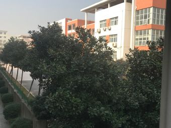 昆山文峰高级中学