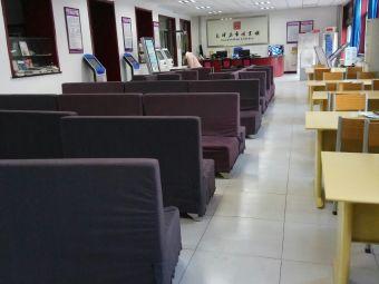 高碑店市图书馆