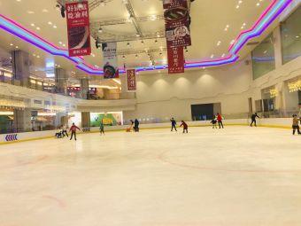 昆城滑冰場