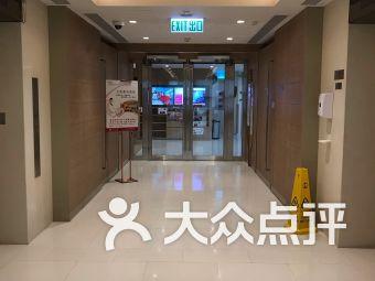 荃湾港安医院