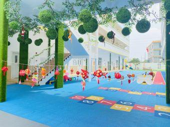 开平市中山幼儿园