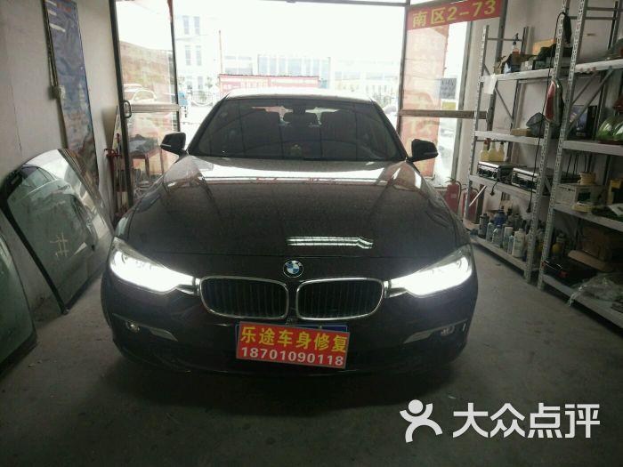 乐途专业汽车挡风玻璃修复-图片-北京丽人-大众点评网