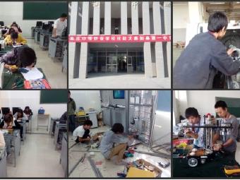 第一职业技术学校