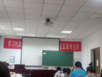 大连市硬笔书法家协会教学培训中心