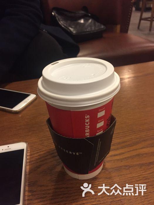 星巴克(新意街店)-手冲咖啡图片-天津美食-大众点评