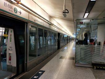 機場-地鐵站