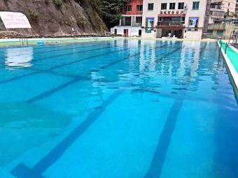 海域游泳馆
