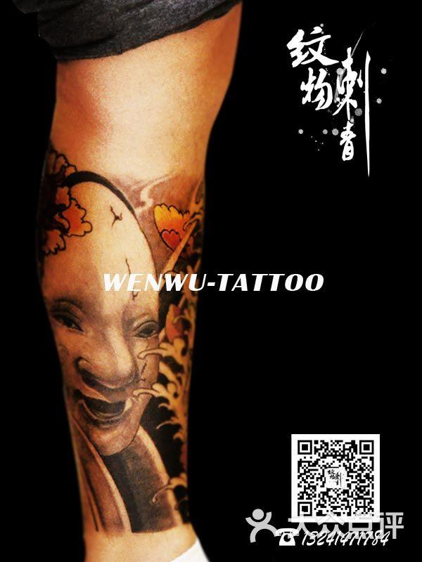 传统彩色般若小面牡丹花包小腿纹身刺青