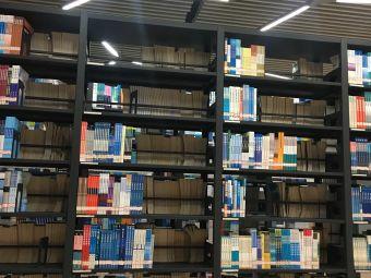 重庆理工大学图书馆