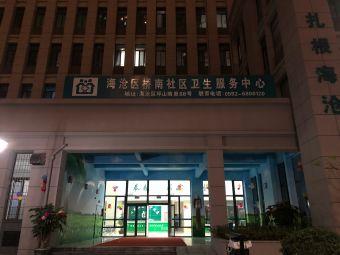 桥南社区医院