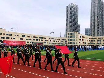 北京师范大学保定实验学校