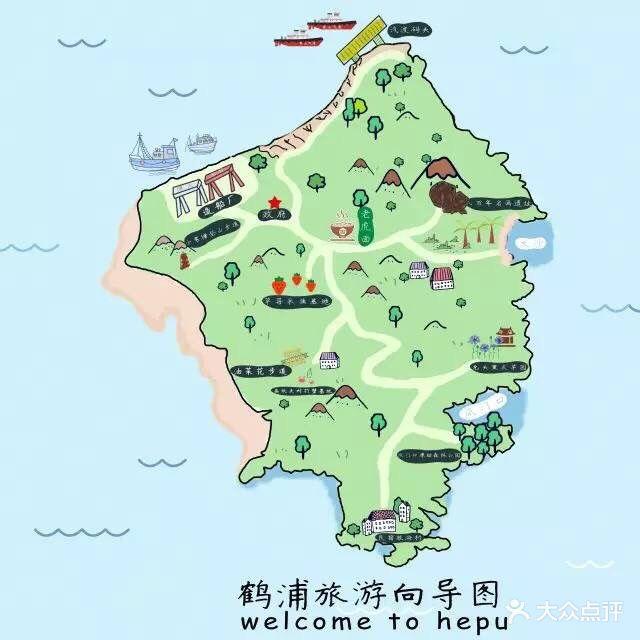 鹤浦老虎面-鹤浦地图图片-象山美食-大众点评网