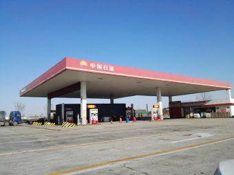 中国石油卢龙服务区加油站