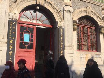 山海关区文学艺术界研究会文艺家之家