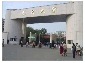 南昌大学-历史学系