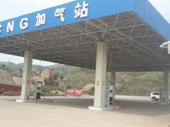 长兴CNG加气站