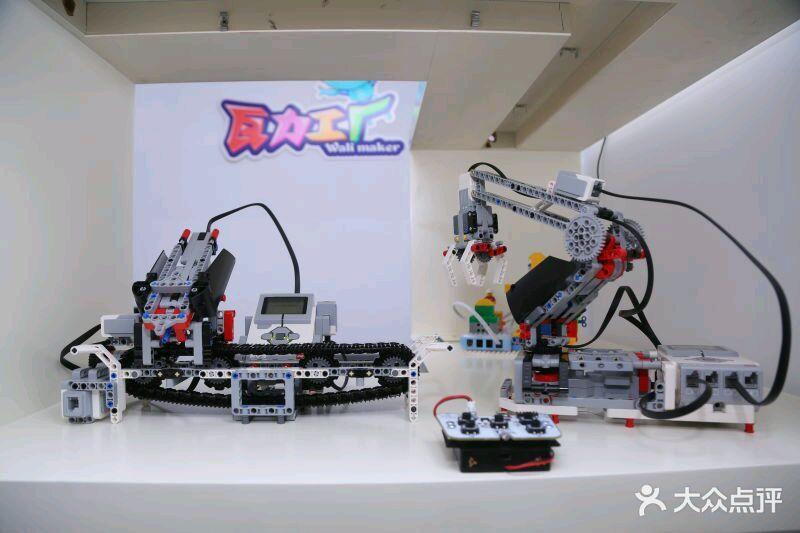 瓦力工厂机器人编程培训中心(积水潭校区)图片 - 第296张
