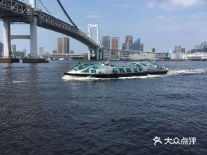 浅草台场往返水上巴士