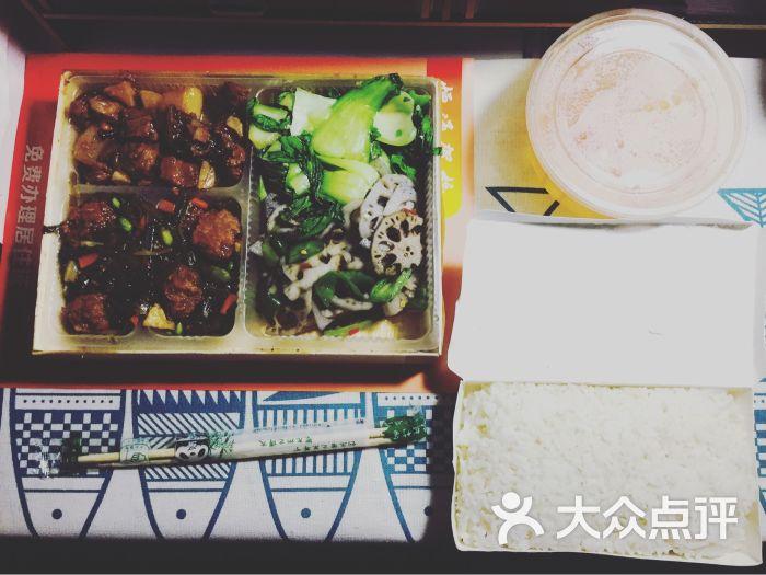南京淘气堡美食城-美食-滁州美食-英文点评网图片大众志怎么上说图片