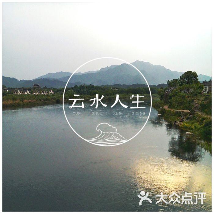桃花潭風景區圖片 - 第182張