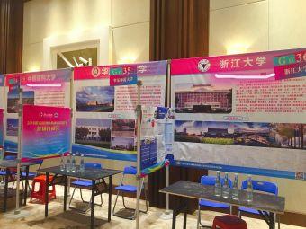 观澜湖酒店-会议中心
