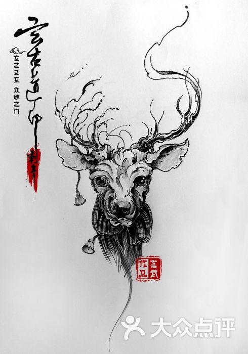 玄古道印艺术刺青西安纹身玄古道印刺青鹿头纹身手稿图片 - 第41张