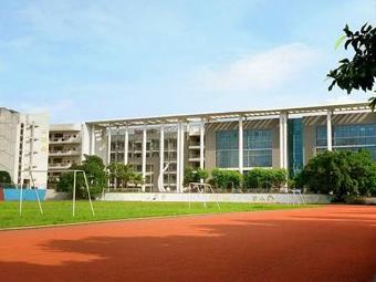柳州市第一中学