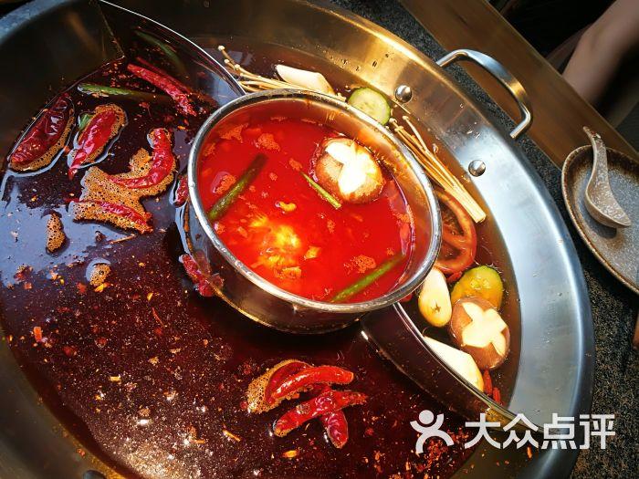重九老火锅-三味锅底图片-青岛美食-大众点评网