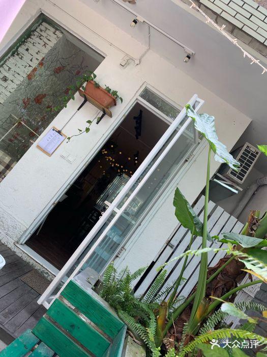阿芙佳朵×冰拿铁×金枪鱼三明治阿芙佳朵.-附近潮州的宾馆美食图片