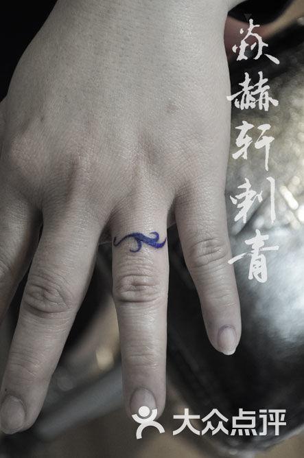 手指纹身,戒指纹身,小纹身图案图片