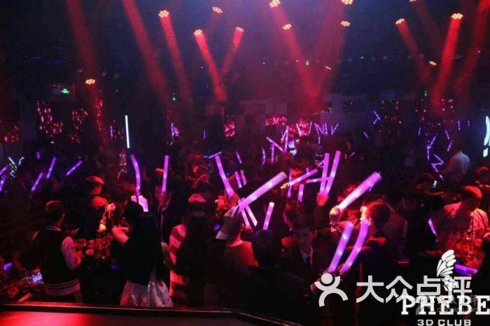 菲比酒吧-图片-上海休闲娱乐-大众点评网