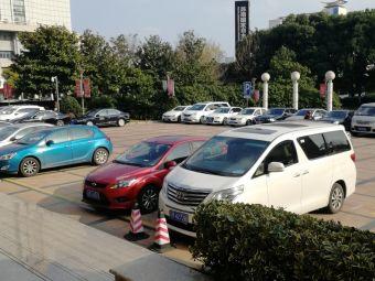 江阴国家高新技术产业开发区停车场